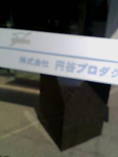 祖師谷大蔵画像