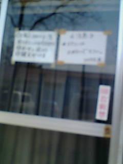 円谷建物画像