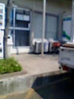 円谷事務所画像
