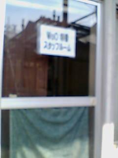円谷WOo画像